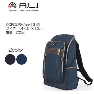 A.L.I アジアラゲージ CORDURA ビジネスバッグ ag-1515 44×31×15cm/重量:700g|masuya-bag