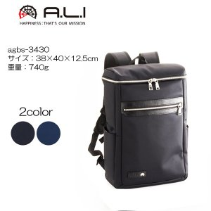 A.L.I アジアラゲージ ビジネスリュック agbs-3430 38×40×12.5cm/重量:740g|masuya-bag