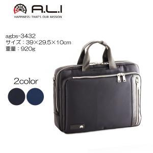 A.L.I アジアラゲージ ビジネス トリップ agbs-3432 39×29.5×10cm/重量:920g|masuya-bag