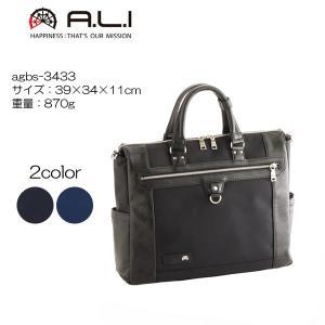 A.L.I アジアラゲージ ビジネス トリップ agbs-3433 39×34×11cm/重量:870g|masuya-bag