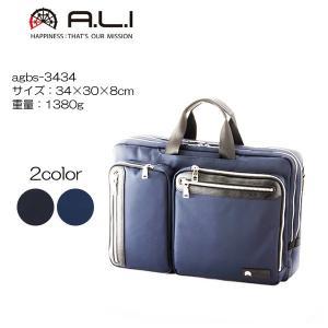 A.L.I アジアラゲージ ビジネス トリップ agbs-3434 34×30×8cm/重量:1380g|masuya-bag