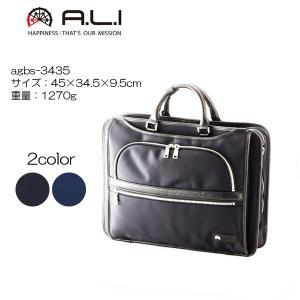 A.L.I アジアラゲージ ビジネス トリップ agbs-3435 45×34.5×9.5cm/重量:1270g|masuya-bag