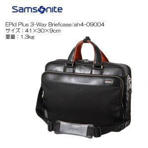 ビジネスバック サムソナイト Samsonite EPid Plus 3-Way Briefcase エピッドプラス AH4-004 30cm|masuya-bag