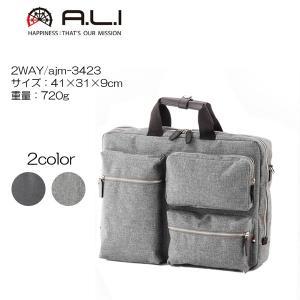 A.L.I アジアラゲージ ビジネス トリップ 2WAY ajm-3423 41×31×9cm/重量:720g|masuya-bag