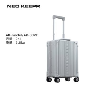 5年間修理保証 NEOKEEPR ネオキーパー ビジネス アルミスーツケースak-33vf 33cm/容量:24L/重量:3.8kg|masuya-bag