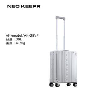 5年間修理保証 NEOKEEPR ネオキーパー ビジネス アルミスーツケースak-38vf 38cm/容量:30L/重量:4.7kg|masuya-bag