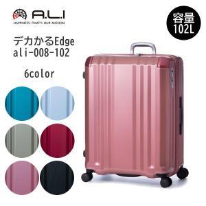 A.L.I アジアラゲージ デカかるEdge ali-008-102 65.5cm/容量:102L(120L)/重量:4.9kg|masuya-bag