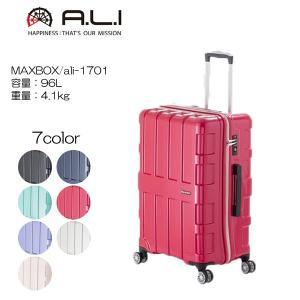 A.L.I アジアラゲージ MAXBOX ali-1701 68cm/容量:96L/重量:4.1kg|masuya-bag
