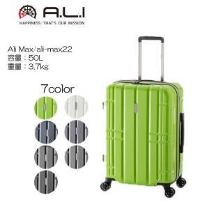 A.L.I アジアラゲージ Ali Max ali-max22 55cm/容量:50L/重量:3.7kg|masuya-bag