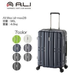 A.L.I アジアラゲージ Ali Max ali-max28 69cm/容量:96L/重量:4.6kg|masuya-bag