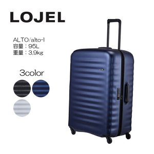 LOJEL ロジェール ALTO Lサイズ メーカー10年間保証付 ファスナータイプ ALTO-L【95L】 無料手荷物受諾・大型スーツケース|masuya-bag