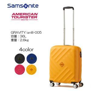 アメリカンツーリスター サムソナイト スーツケース Samsonite GRAVITY・グラビティ・an8-005 55cm 【Sサイズ】【送料無料】【機内持ち込み】|masuya-bag