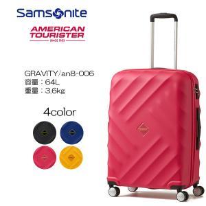 アメリカンツーリスター サムソナイト スーツケース Samsonite GRAVITY・グラビティ・an8-006 66cm 【Mサイズ】【送料無料】|masuya-bag