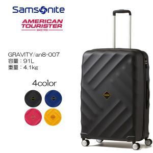 アメリカンツーリスター サムソナイト スーツケース Samsonite GRAVITY・グラビティ・an8-007 76cm 【Lサイズ】【送料無料】|masuya-bag