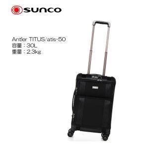 機内持込み可 サンコー鞄 Antler TITUS atis-50 50cm/容量:30L/重量:2.3kg|masuya-bag