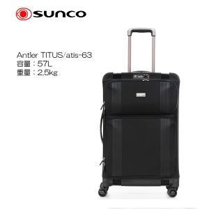 キャリーケース サンコー鞄 Antler TITUS ハイブリッドキャリー 63cm 57L ATIS-63|masuya-bag