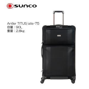 サンコー鞄 Antler TITUS atis-75 75cm/容量:90L/重量:2.8kg|masuya-bag