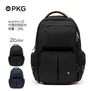 代理店保証付 PKG ピーケージー AURORA aurora-v2 サイズ:35.5cmx49.5cmx26.7cm/容量:28L|masuya-bag