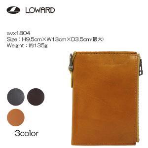 LOWARD ロワード AVIREX(アヴィレックス) AVX1804 BEIDE(バイド) 二つ折りウォレット  牛革使用|masuya-bag