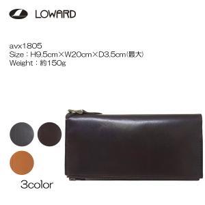 LOWARD ロワード AVIREX(アヴィレックス) AVX1805 BEIDE(バイド) 二つ折りウォレット  牛革使用|masuya-bag