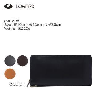 LOWARD ロワード AVIREX(アヴィレックス) AVX1806 BEIDE(バイド) ラウンドファスナーロングウォレット  牛革使用|masuya-bag
