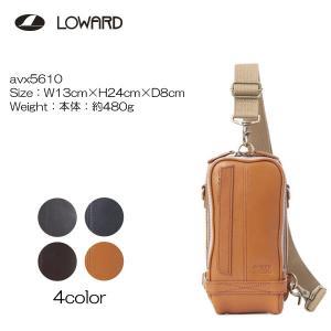 LOWARD ロワード AVIREX(アヴィレックス) AVX5610 BULT(ブルト) ボディーバッグ   牛革使用|masuya-bag