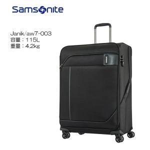 サムソナイト Samsonite Janik ジャニック 73cm Lサイズ ソフトキャリー|masuya-bag