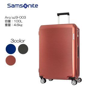 Samsonite サムソナイト Arq az9-003 49×75×34cm/容量:100L/重量:4.6kg|masuya-bag