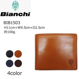 LOWARD ロワード Bianchi(ビアンキ) BIB1503 VERDE(ヴェルデ)  牛革製|masuya-bag