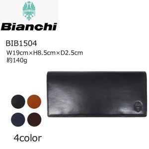 LOWARD ロワード Bianchi(ビアンキ) BIB1504 VERDE(ヴェルデ)   牛革製|masuya-bag