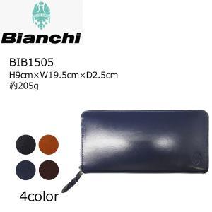 LOWARD ロワード Bianchi(ビアンキ) BIB1505 VERDE(ヴェルデ) 牛革製|masuya-bag