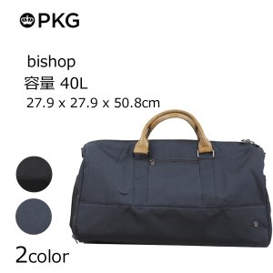 PKG(ピーケージー) BISHOP 40L 27.9cm x 27.9cm x 50.8cm (40L)|masuya-bag