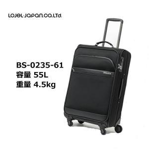 LOJEL ロジェール バリスティック スピリッツ ソフトキャリーケース BS-0235-61 55L|masuya-bag