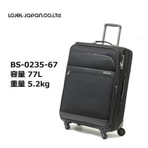 LOJEL ロジェール バリスティック スピリッツ ソフトキャリーケース BS-0235-67 77L|masuya-bag