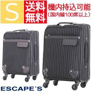 シフレ ストライプ柄キャリーバッグ ESCAPE'S C9712T-46 46cm 国内線機内持ち込みOK(100席以上)|masuya-bag