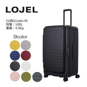LOGEL ロジェール CUBO-FIT サイズ:73cm/容量:100L/重量:4.9kg