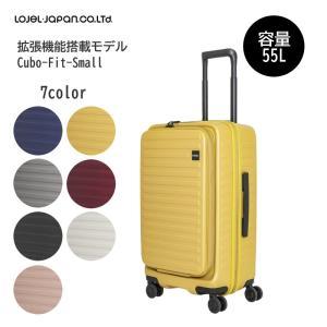 LOJEL ロジェール Cubo-Fit-Small サイズ:62cm/容量:55(62)L/重量:3.6kg 拡張機能搭載モデル|masuya-bag
