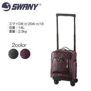 SWANY スワニー D294 エマイロIII M18|masuya-bag