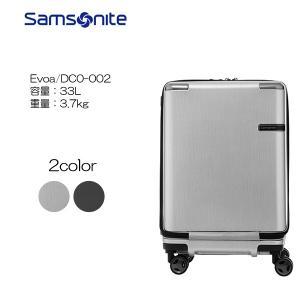 Samsonite サムソナイト Evoa・エヴォア フロントポケット・DC0-002 Sサイズ 55cm / 容量:33L / 重量 : 3.7kg masuya-bag