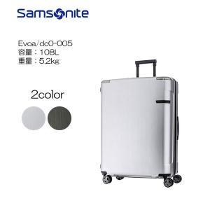 スーツケース サムソナイト Samsonite[Evoa・エヴォア・DC0-005] 75cm 【Lサイズ】大型タイプ|masuya-bag