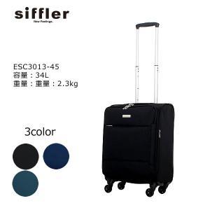 シフレ ESCAPE'S キャリーバッグ esc3013-45 45cm/容量:34L/重量:2.3kg|masuya-bag
