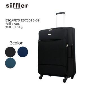 スーツケース シフレ キャリーバッグ  ESC3013-69 ESC3013 ESCAPE'S 69cm TSAロック付|masuya-bag