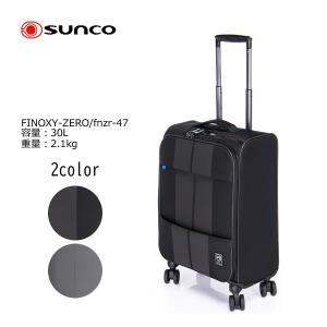サンコー鞄 Finoxy-ZERO FNZR-47 47cm/容量:30L/重量:2.1kg|masuya-bag