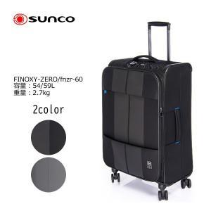 サンコー鞄 Finoxy-ZERO FNZR-60 60cm/容量:54/59L/重量:2.7kg|masuya-bag