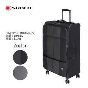 サンコー鞄 Finoxy-ZERO FNZR-72 72cm/容量:80/88L/重量:3.1kg|masuya-bag