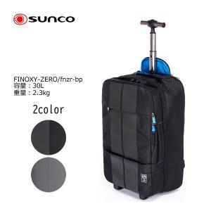 サンコー鞄 Finoxy-ZERO FNZR-BP 48cm/容量:30L/重量:2.3kg|masuya-bag