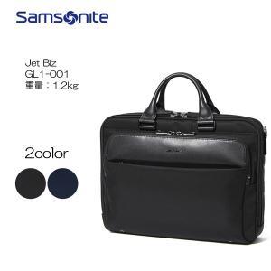 Samsonite サムソナイト  Jet Biz  BRIEF CASE EXP|masuya-bag