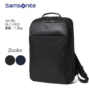Samsonite サムソナイト  Jet Biz  BACK PACK EXP|masuya-bag