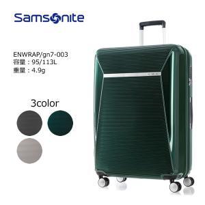 Samsonite ENWRAP・エンラップ スピナー75・GN7-003 75cm/容量:95/113L/重量:4.9kg【Lサイズ】|masuya-bag