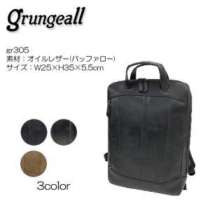 grungeall グランジオール エレメント GR305 ビジネスリュック オイルレザー|masuya-bag